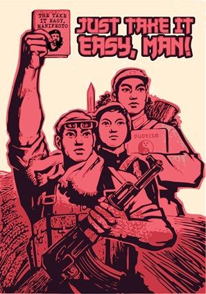 chinese-propaganda